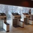 check-in-counter-shinjuku-washington-hotel