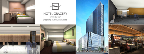 shinjuku_gracery_footer